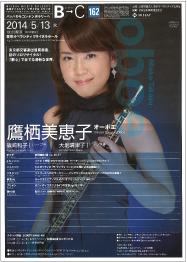 mieko risaitaru